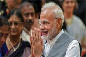 pm modi to inaugurate eight projects in manipur tomorrow