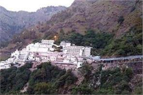 the wreaths of the ancient cave of vaishno devi were not opened