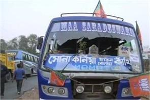 west bengal bjp attack workers bjp accuses tmc