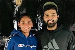 lady kapil dev met with rohit sharma