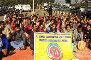 nhm employees extend their strike