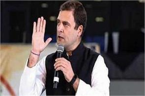 rahul gandhi received relief jharkhand high court in defamation case
