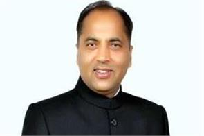 cm said government s biggest achievement of one year is janmanch