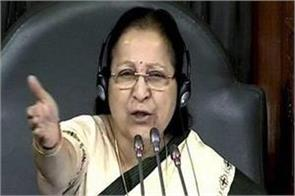 when stopped what is the talk of the lok sabha sumitra tai