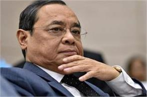 ayodhya case cji gogoi reversed the bench s judgment of three judges