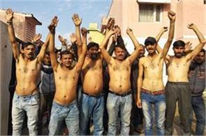 phe employees protest half naked against govt