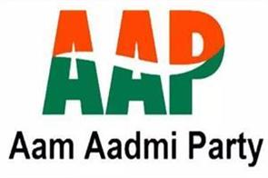 aap party capt amarinder singh