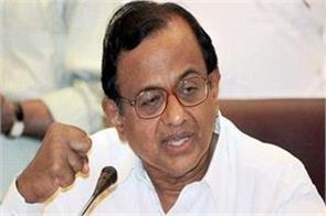 chidambaram will declare rahul s announcement on minimum earning