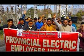 pdd employees protest in demand of salary