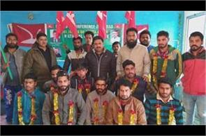 kathua youth joined nc