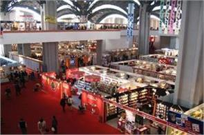 world book fair starting from delhi tickets will be available