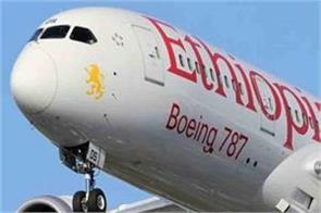 revealed  the boeing company had given a bribe of 130 million in upa 1