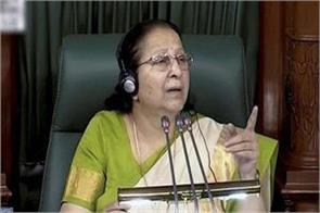 speaker seen in rowdy form sumitra has given a donation to sonia gandhi
