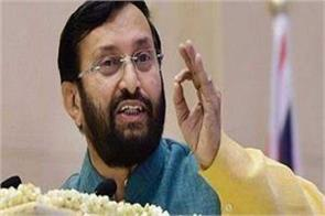 prakash javadekar speaks gadkari s comment is not modi