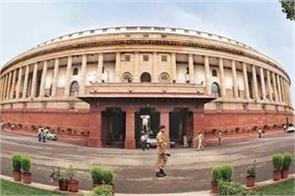 budget session of parliament from january 31 to february 13