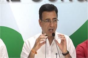 10 questions made by congress after pm modi s interview