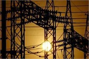 electricity will be expensive for peak hour