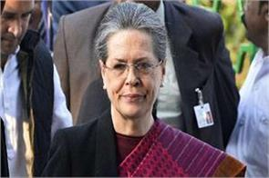 sonia gandhi will visit two day rae bareli tour from january 23