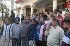 protest against rto lakhanpur by congress