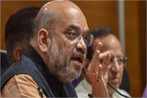 amit shah will blow up jharkhand on january 19