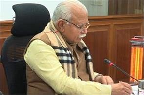 cm manohar s big statement on terrorist sohrabuddin sheikh case