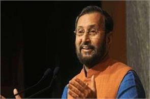 prakash javadekar says congress created debt waiver