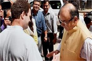 rahul wished jaitley to be healthy soon