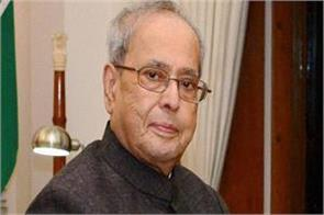 former president pranab mukherjee honored with bharat ratna