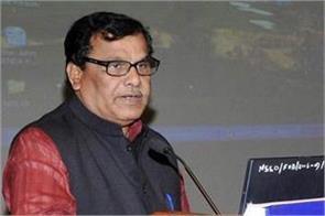 former union minister jena bole will be on rahul s  mahakhulasa