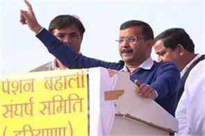 arvind kejriwal reached at panchkula haryana