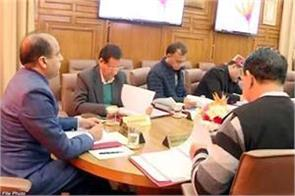 pta teachers and upper caste can get big gift in jairam cabinet meeting