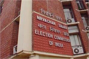 election commission  ban on digital and print media advertisements