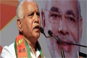 yeddyurappa congress jds claims in relation to the government s demolition