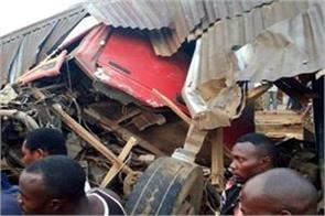 20 people may die due to truck grip in nigeria
