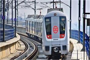 some metro stations will also be closed on republic day