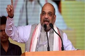shah will start campaigning of bjp in bengal with rally in malda