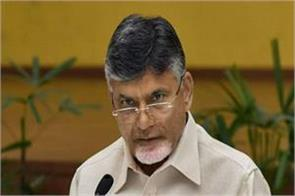 100 chance to hack evm chandrababu naidu