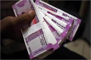 printing of rs 2 000 notes at minimum level