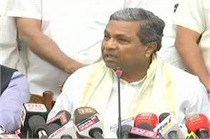 karnataka crisis deepens 4 assembly seats in congress absent