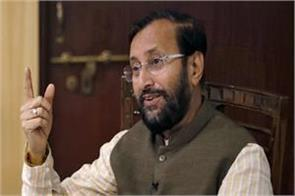 ministry of hrd is working on the framework of implementing 10 reservation