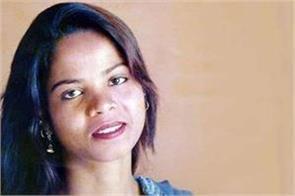 asea bibi case 55 protesters arrested