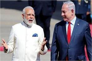israeli prime minister can visit india before election