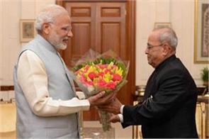 former president pranab mukherjee will get bharat ratna