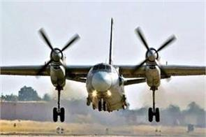 bio fuel use in military aircraft will be flagged