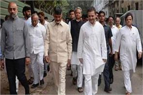 chandrababu meets rahul discusses strategy of opposition unity