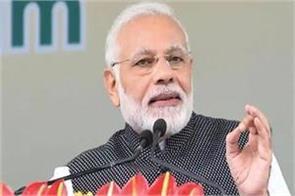 pm modi to visit odisha on saturday inaugurate many projects
