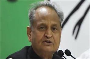 gehlot says modi will not be pm again