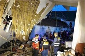 15 people killed in peru wall collapse in peru
