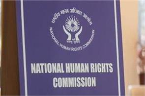 jaideep govind appointed general secretary of nhrc