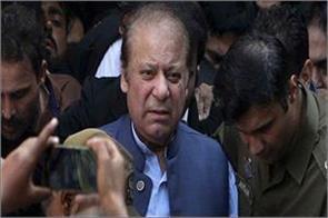 pakistan s court to hear sharif s appeal on jan 21